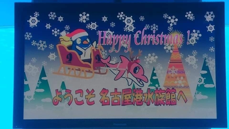 名古屋港水族館へ行ってきました♪_f0373339_15113792.jpg