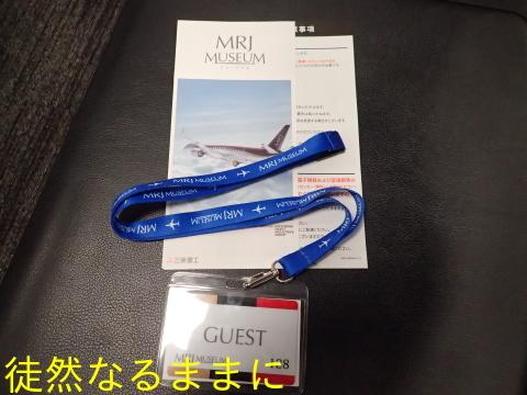 MRJミュージアム_d0285540_05025660.jpg