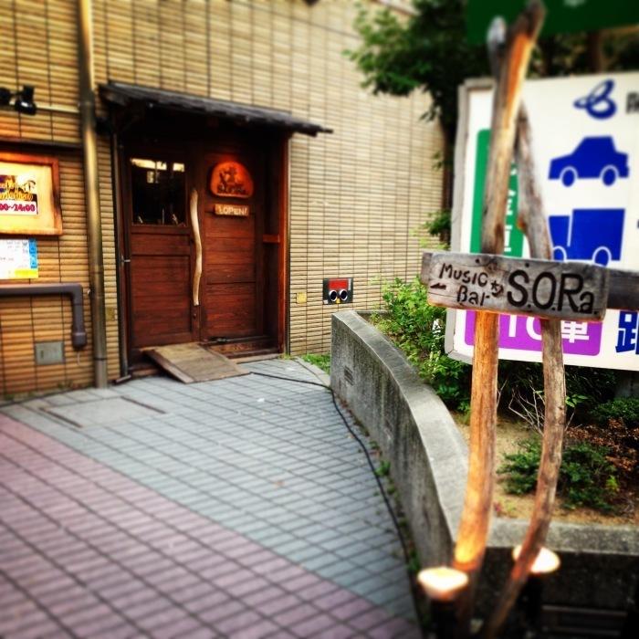 ♪ヨモギinfo♪2020/1/21@大阪難波music bar S.O.Ra._c0180841_20302362.jpg