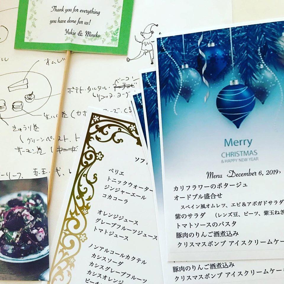 12月のクリスマス・コースメニュー_e0034141_15592698.jpg