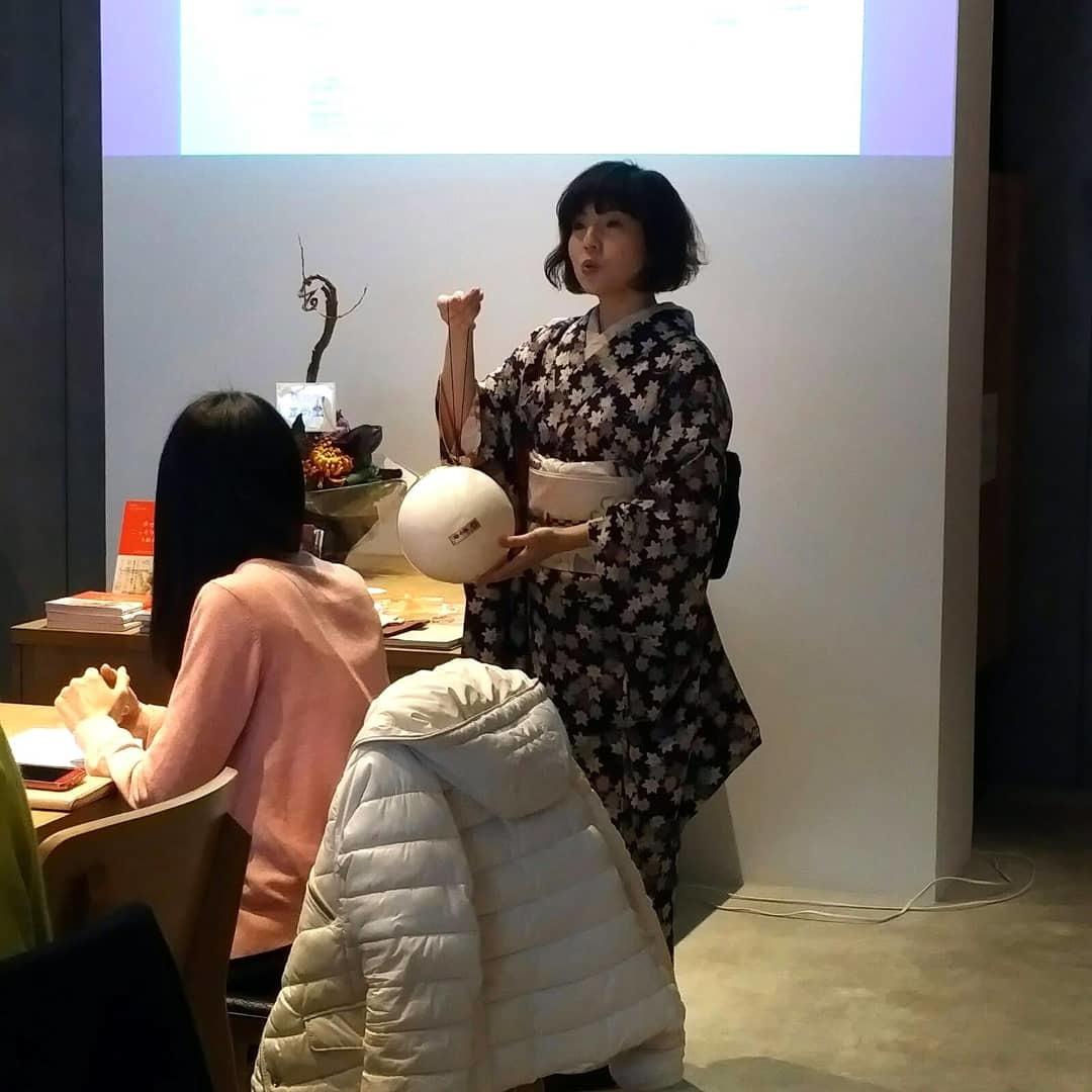 191210① 手帳セラピー祭@京都の写真です!_f0164842_12135732.jpg