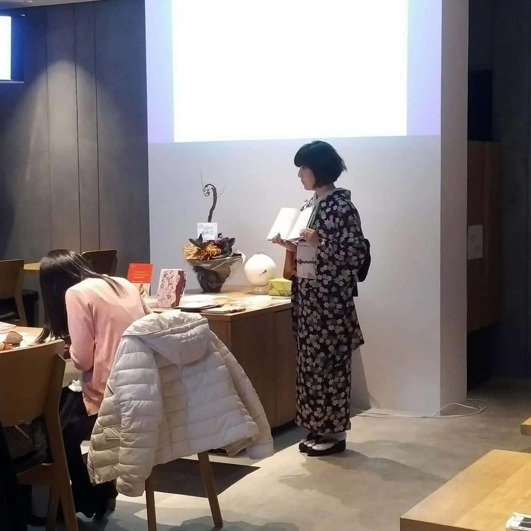 191210① 手帳セラピー祭@京都の写真です!_f0164842_12154556.jpg