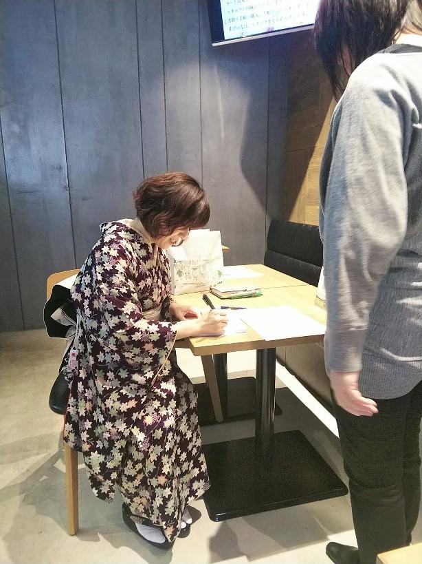 191210① 手帳セラピー祭@京都の写真です!_f0164842_12202581.jpg