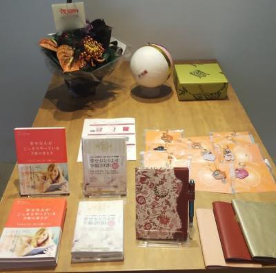 191210① 手帳セラピー祭@京都の写真です!_f0164842_12265604.png