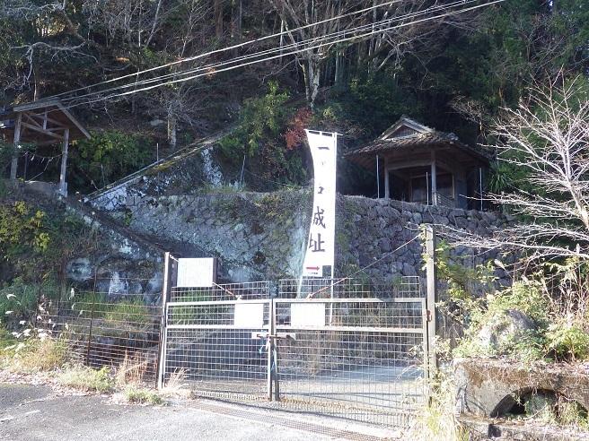 歴史探訪・・一ツ戸城山(耶馬渓)_e0164643_10235838.jpg