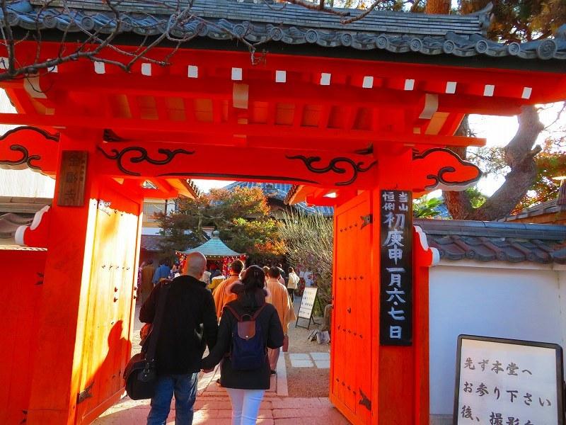 京都散策「八坂通と八坂庚申堂」20191209_e0237645_14502229.jpg