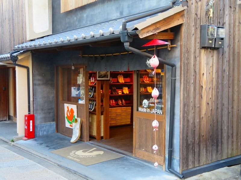 京都散策「八坂通と八坂庚申堂」20191209_e0237645_14502248.jpg