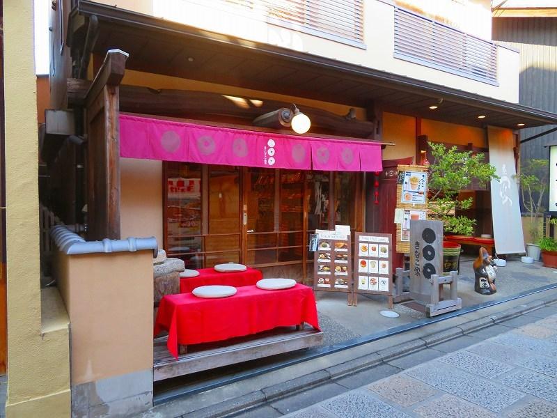 京都散策「八坂通と八坂庚申堂」20191209_e0237645_14502316.jpg