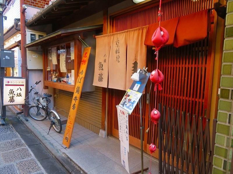 京都散策「八坂通と八坂庚申堂」20191209_e0237645_14502366.jpg