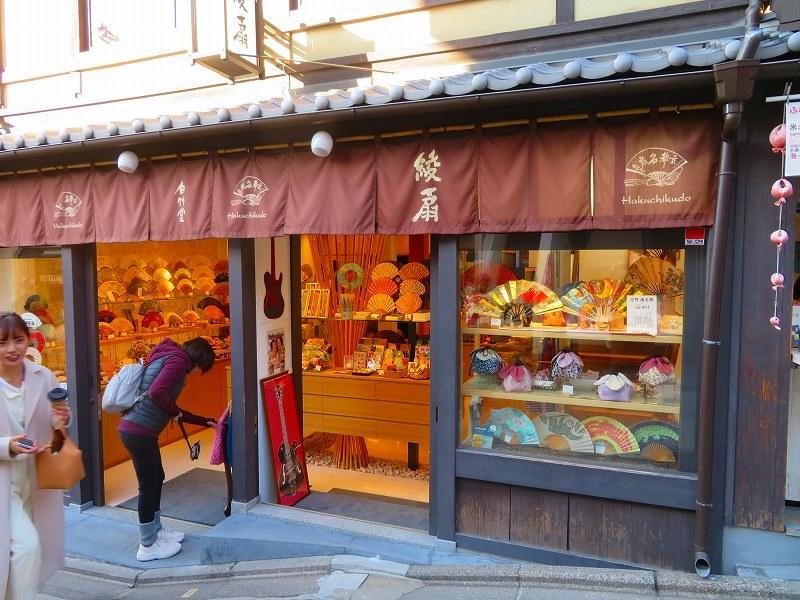 京都散策「八坂通と八坂庚申堂」20191209_e0237645_14511148.jpg