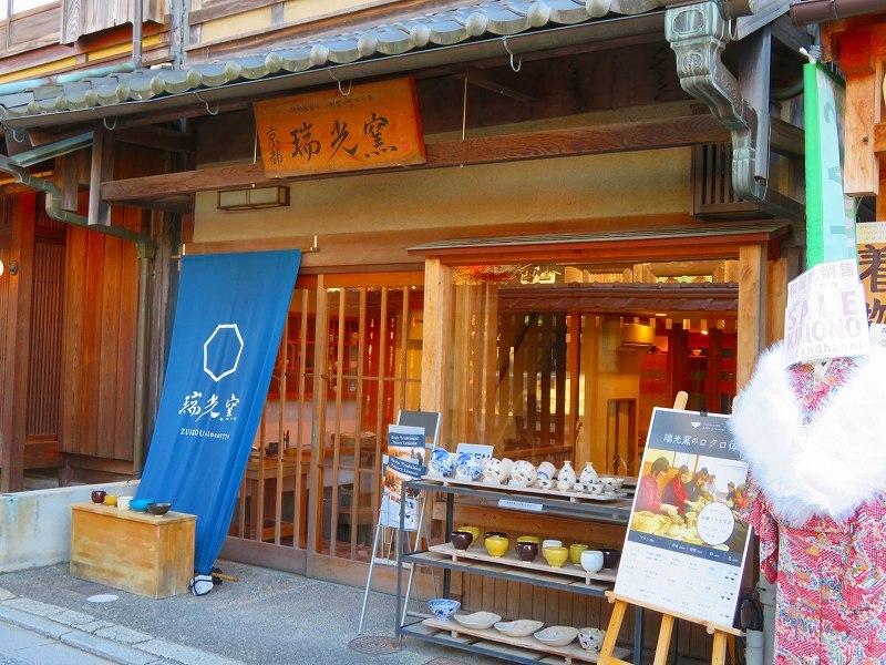 京都散策「八坂通と八坂庚申堂」20191209_e0237645_14511170.jpg