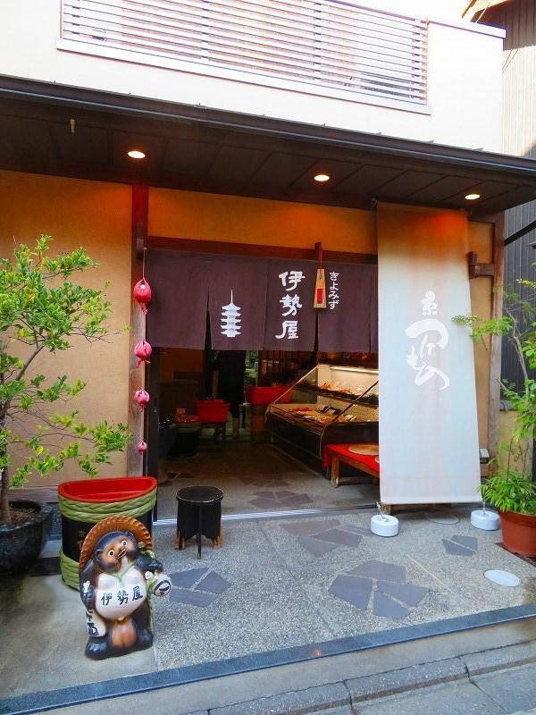 京都散策「八坂通と八坂庚申堂」20191209_e0237645_14511183.jpg