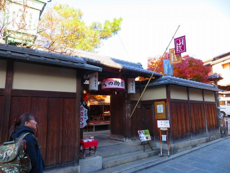 京都散策「八坂通と八坂庚申堂」20191209_e0237645_14511184.jpg