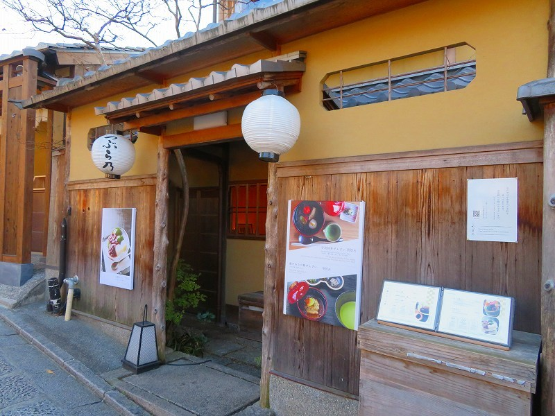 京都散策「八坂通と八坂庚申堂」20191209_e0237645_14520130.jpg