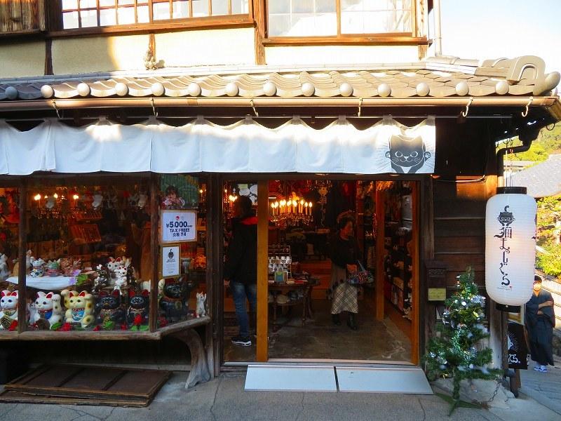 京都散策「八坂通と八坂庚申堂」20191209_e0237645_14520287.jpg