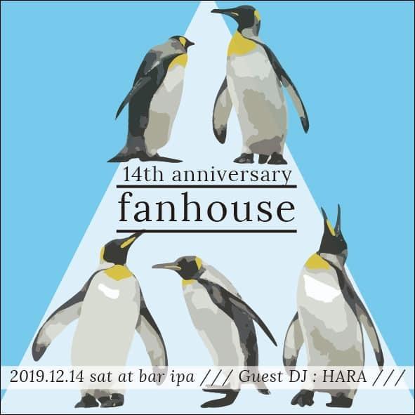 ★fanhouse 14th Anniversary!!_e0153352_23003781.jpg