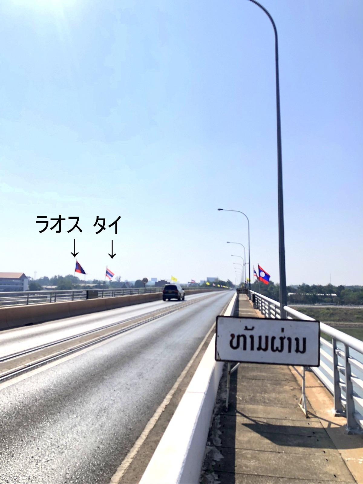 ラオスの旅 4 友好橋とワット・シームアン_a0092659_14262266.jpg