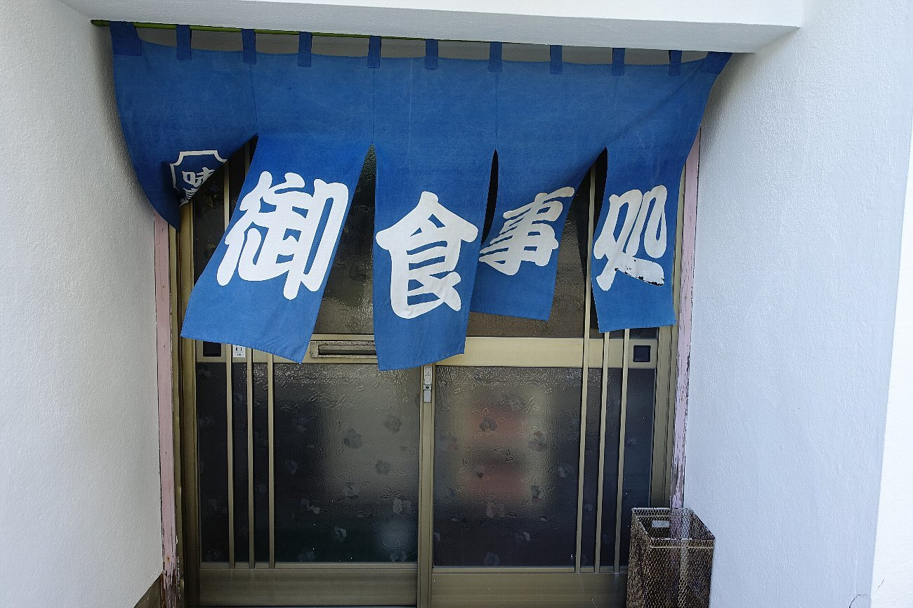JR上山口駅周辺_c0112559_07512740.jpg