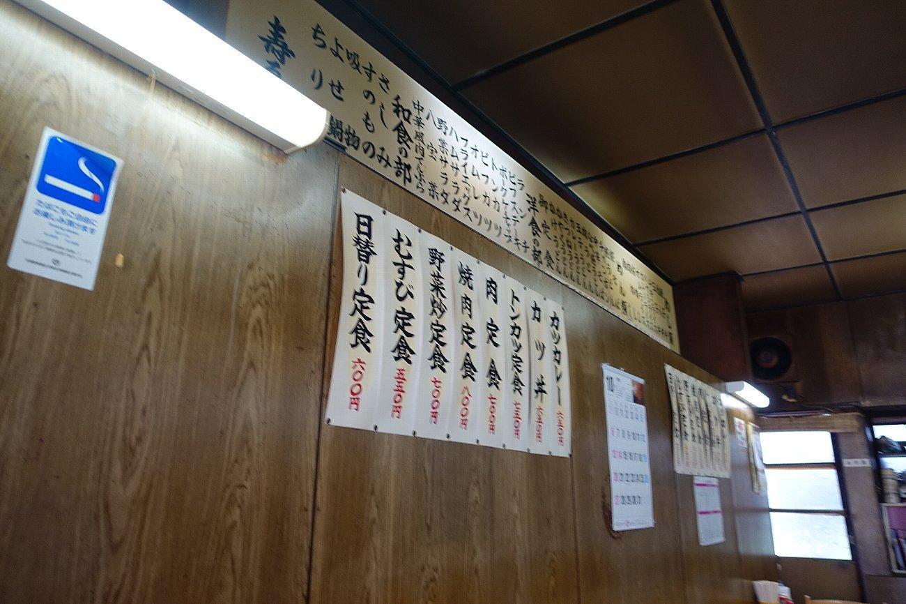 JR上山口駅周辺_c0112559_07521983.jpg