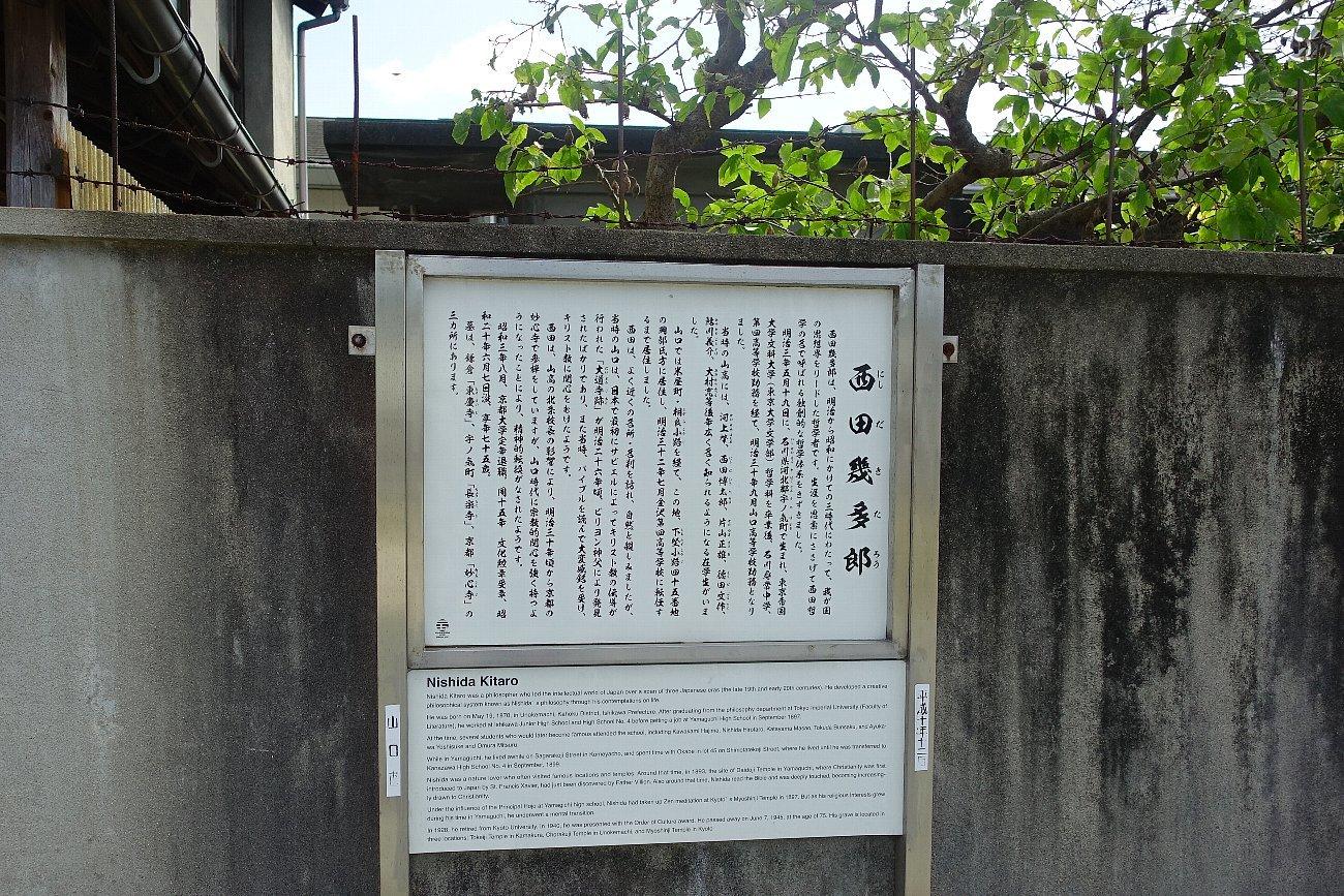 JR上山口駅周辺_c0112559_07543502.jpg