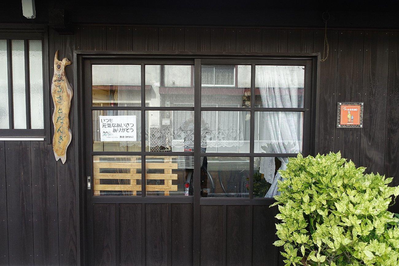 JR上山口駅周辺_c0112559_07580503.jpg