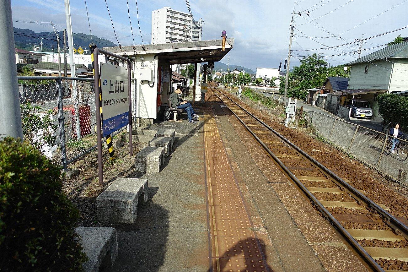 JR上山口駅周辺_c0112559_08012022.jpg