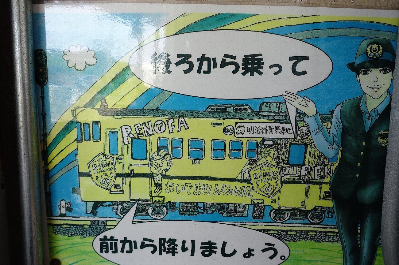 JR上山口駅周辺_c0112559_08024316.jpg