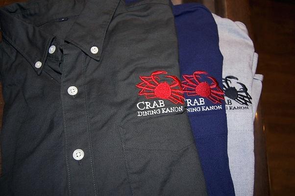 持ち込みのシャツとエプロンにオリジナル刺繍をしました!_e0260759_11032630.jpg