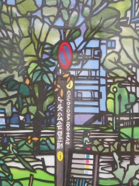 酒井南斉「切り抜き絵展」* 細密切り絵で綴る『なにわ名所図会』_f0236260_20172244.jpg