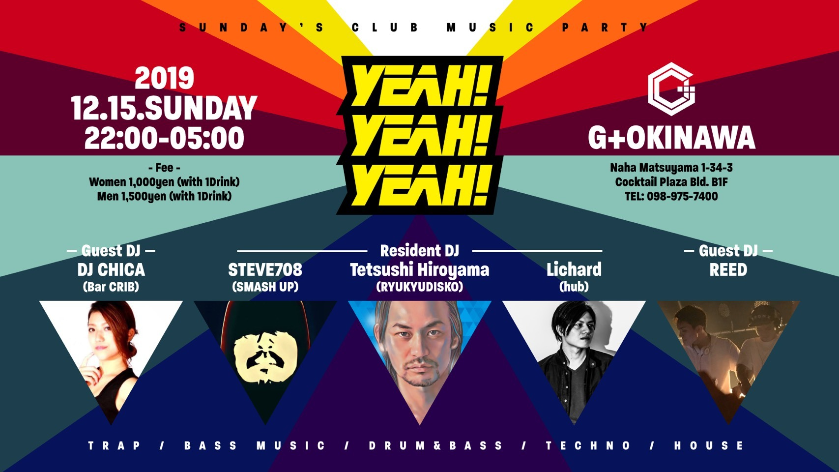 【DJ告知】12/15は LEAPDAY と YEAH!〜_a0014067_02042558.jpg