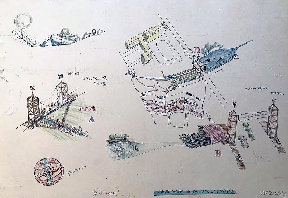 岩見沢東小学校と、『なかよし橋』_c0189970_08132426.jpg