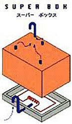 いえのえほん/過去へ・Super Box コンセプト_c0189970_16525439.jpg