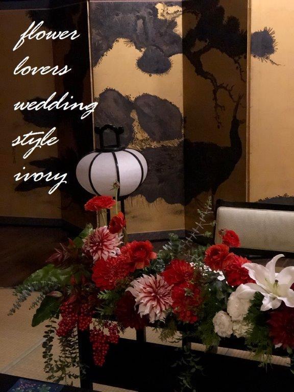 週末の婚礼から〜♬_b0094378_18195330.jpeg