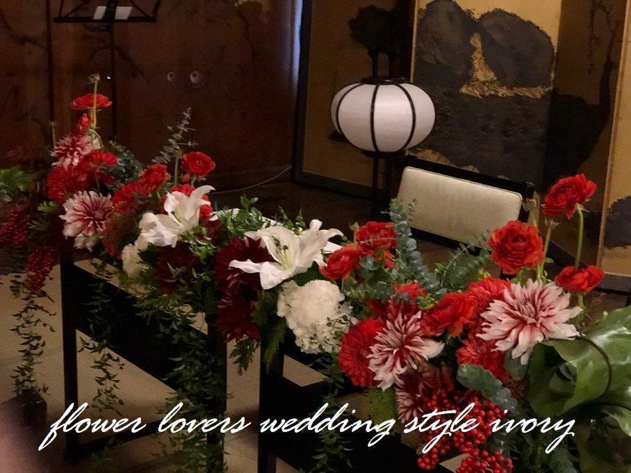 週末の婚礼から〜♬_b0094378_18203166.jpeg