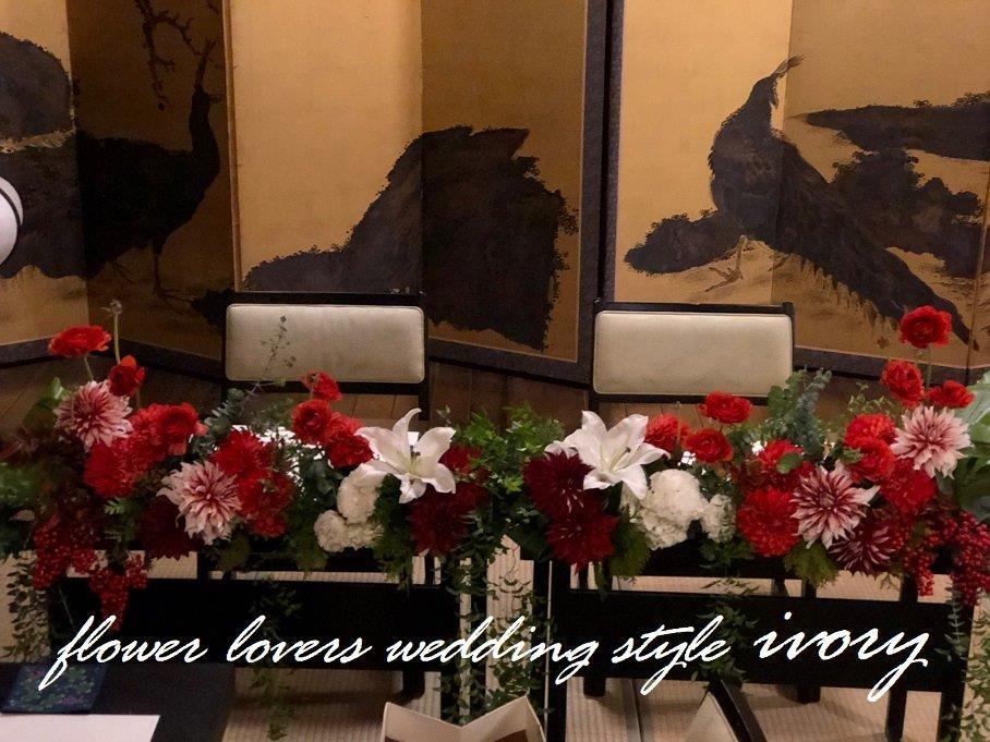 週末の婚礼から〜♬_b0094378_18280657.jpeg