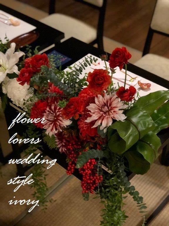 週末の婚礼から〜♬_b0094378_18282725.jpeg