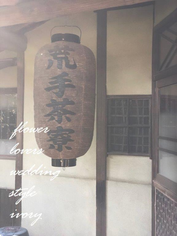 週末の婚礼から〜♬_b0094378_18362240.jpeg