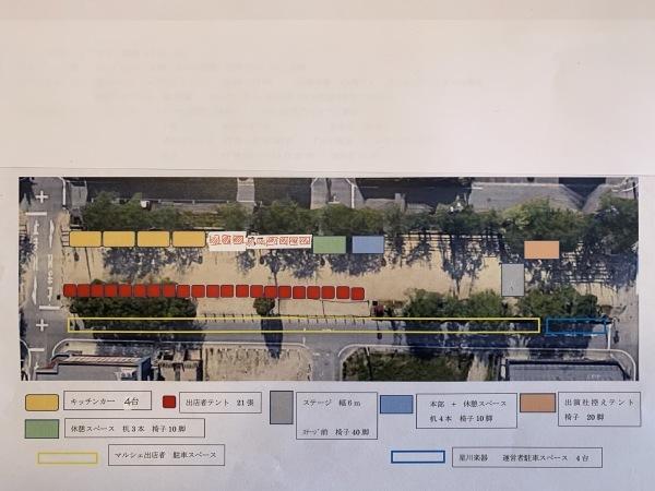 12月14日ナイトマルシェ出店者様へ_f0323180_10534636.jpeg