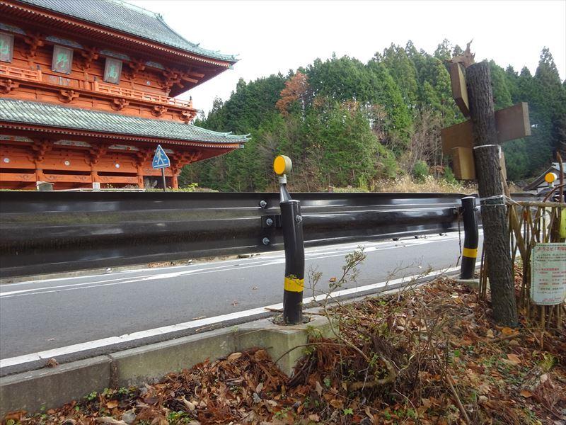 自転車遍路(高野山へ)1日目_e0201281_19361595.jpg