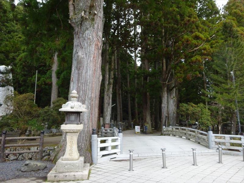 自転車遍路(高野山へ)1日目_e0201281_20374400.jpg