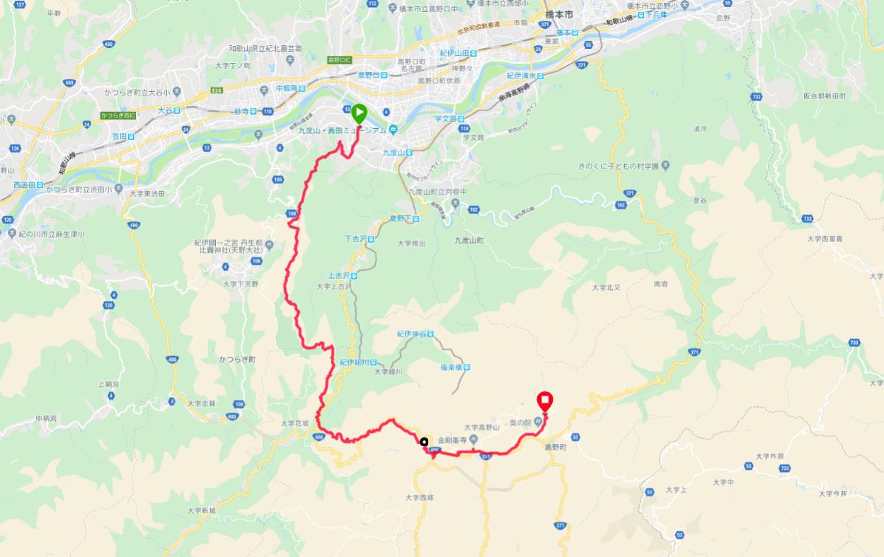 自転車遍路(高野山へ)1日目_e0201281_20533533.jpg