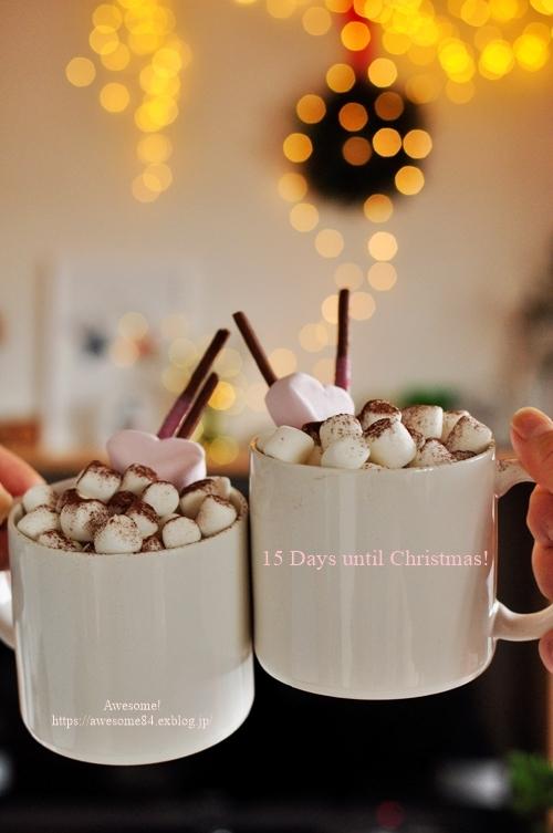 クリスマスまであと15日🎄_e0359481_21180571.jpg