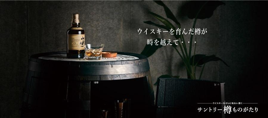 石崎家具富山店 ARTREE様とのコラボイベントのお知らせ_d0224984_20020071.jpg