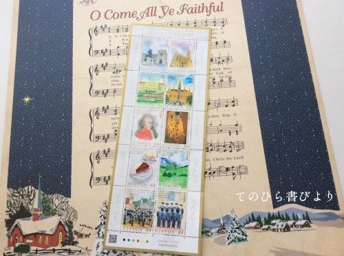 クリスマス便り2019#2=小型印「切手の博物館のクリスマスA」×日本オーストリア友好150周年切手_d0285885_13365291.jpeg