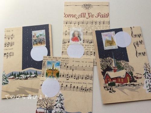 クリスマス便り2019#2=小型印「切手の博物館のクリスマスA」×日本オーストリア友好150周年切手_d0285885_13372458.jpeg