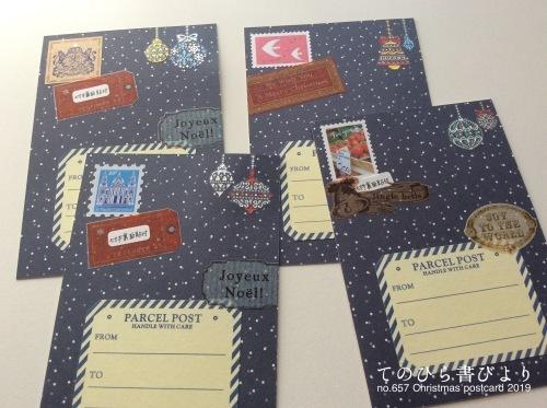 クリスマス便り2019#2=小型印「切手の博物館のクリスマスA」×日本オーストリア友好150周年切手_d0285885_13374768.jpeg