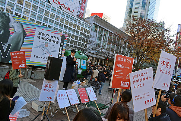 渋谷ハチ公前_a0188487_20093772.jpg