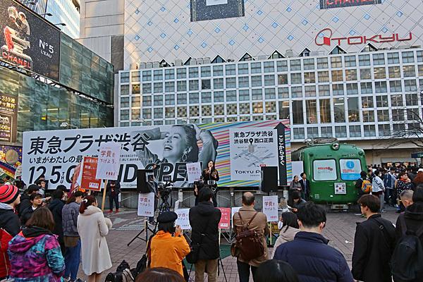渋谷ハチ公前_a0188487_20095949.jpg