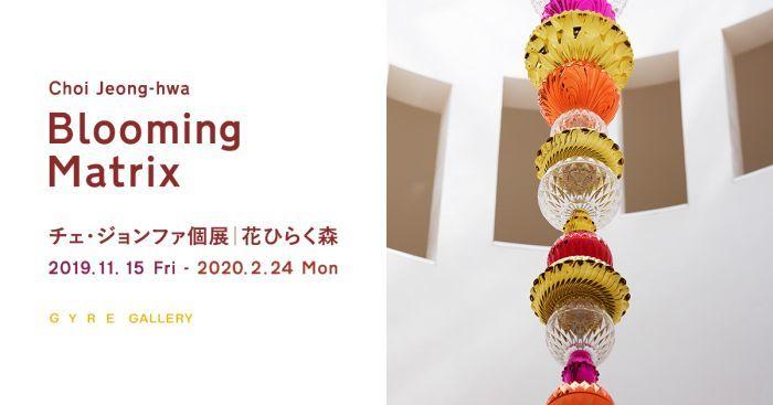 美術展予定_a0163788_20391597.jpg