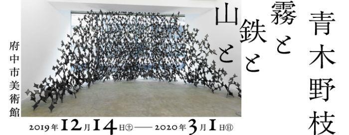 美術展予定_a0163788_20394715.jpg